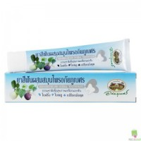 ABHAIBHUBEJHR NATURAL FOR DENTAL HYGIENE Herbal Toothpaste