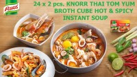 Knorr Tom Yum Broth Cube бульонный кубик Том Ям